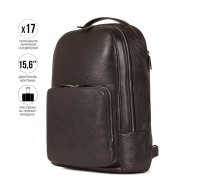 Мужской рюкзак BRIALDI Galaxy (Галакси) relief brown BR37183OM