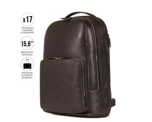 Мужской рюкзак BRIALDI Galaxy (Галакси) relief brown