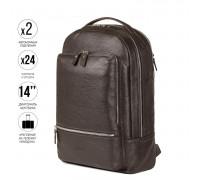 Мужской рюкзак BRIALDI Pathfinder (Следопыт) relief brown BR45820DY