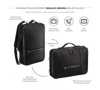 Кожаный рюкзак-трансформер BRIALDI Bering (Беринг) relief black