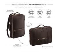 Кожаный рюкзак-трансформер BRIALDI Bering (Беринг) relief brown