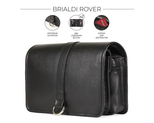 Дорожный несессер BRIALDI Rover (Ровер) relief black