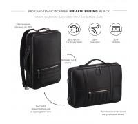 Кожаный рюкзак-трансформер BRIALDI Bering (Беринг) black в магазине Galantmaster.ru фото