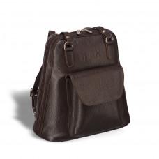 Женская сумка-рюкзак BRIALDI Beatrice (Биатрис) relief brown