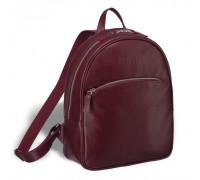 Удобный женский рюкзак BRIALDI Melbourne (Мельбурн) relief cherry